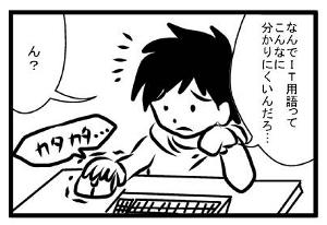 001_hajimeni1.jpg