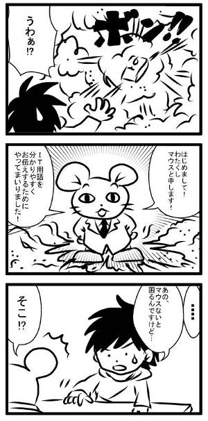 001_hajimeni2.jpg