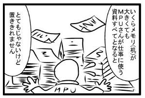 011_hdd1.jpg