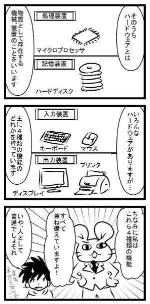 017_hardware2.jpg