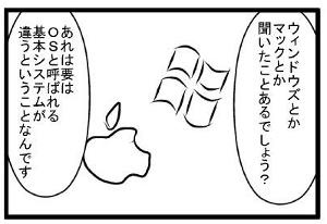 019_os1.jpg