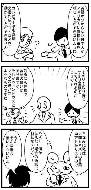 019_os2.jpg