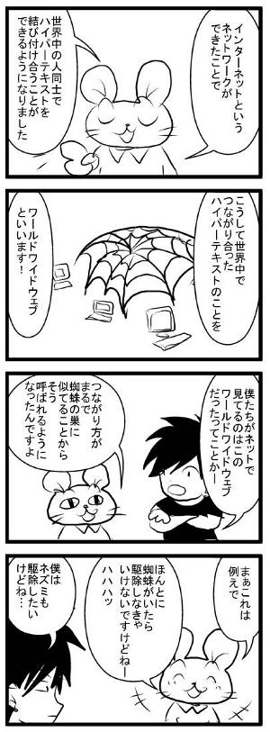 024_www.jpg