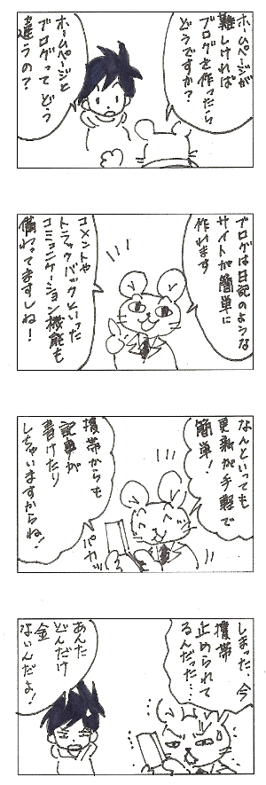 031_blog.jpg