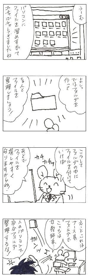 037_folder.jpg