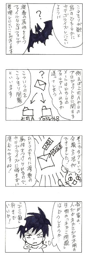 038_tag.jpg