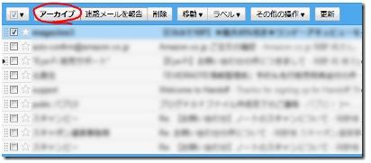 inbox2.jpg