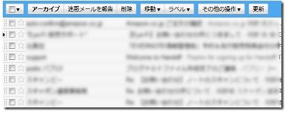 inbox3.jpg