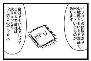 008_mpu1.jpg