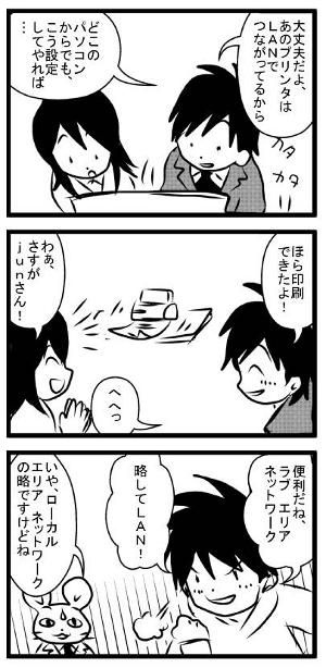 015_lan2.jpg
