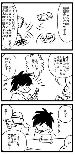 016_wifi2.jpg
