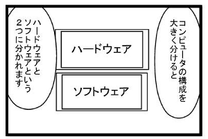 017_hardware1.jpg