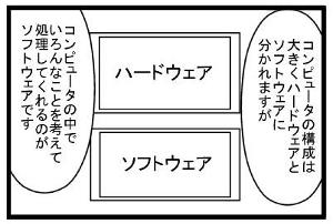018_software1.jpg
