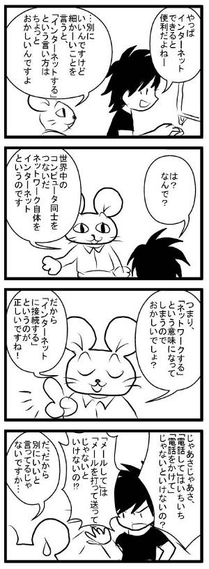 022_internet.jpg