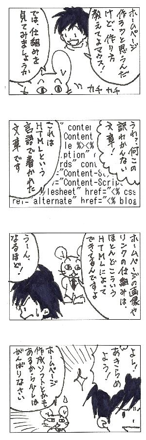 030_html.jpg