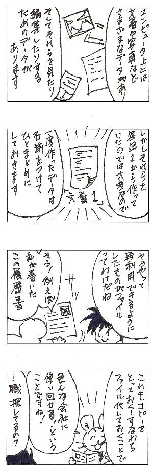 036_file.jpg