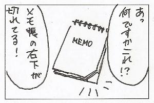 column10.jpg